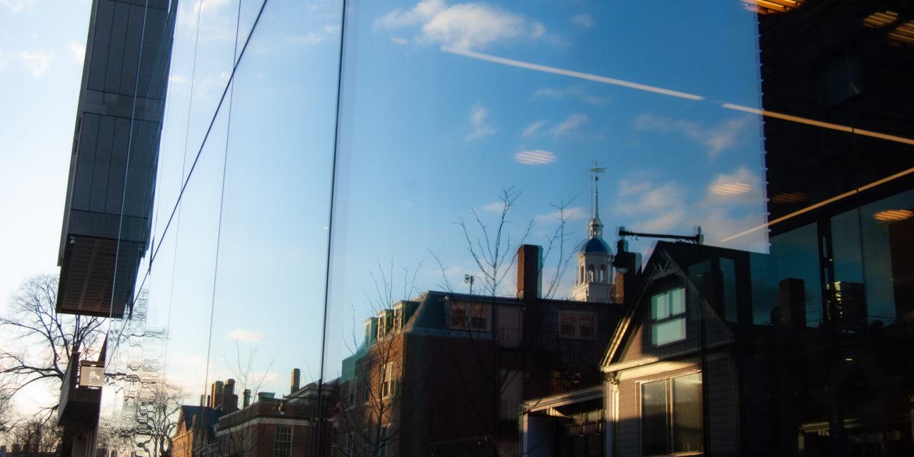 Harvard's Slipping Facade